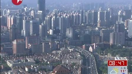 上海:布局文化新高地 看东方 160225
