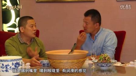 北方蝗虫酱  河口鱼汤 嘎啦海鲜汤 黄河芽肉饼 核心技术视频