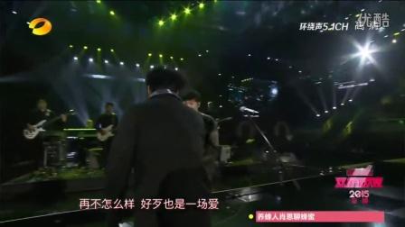 陳奕迅李榮浩壓軸登場 互唱經典之作燃爆粉丝心