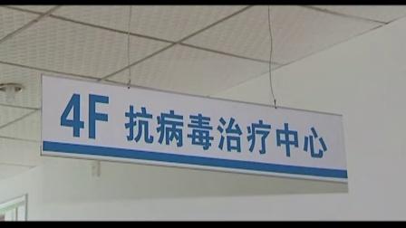 美姑县人民医院专题片