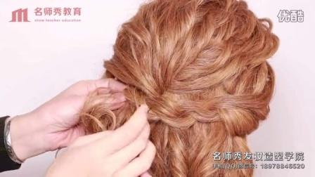 麻花辫系列新娘造型设计第2集,陆丽妃造型培训