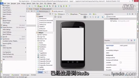 032 Sharing An Android Project Through Github