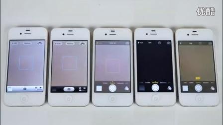 iPhone4S运行iOS5、iOS6、iOS7、iOS8、iOS9速度对比