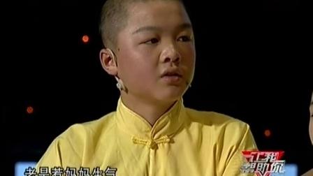 湖南衡东少林文武学校 少年功夫强云南卫视让我帮助你