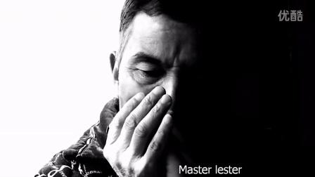 试吹Master lester