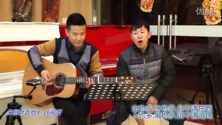 吉他弹唱《崔健-新长征》【朱丽叶吉他】指弹吉他独奏自学教程入门教学尤克里里古典