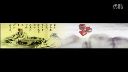 水墨品茶--大余县健安山茶业厂网站页头标SWF