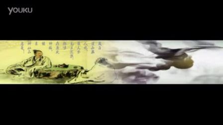 《水墨品茶》健安山茶业网页头标