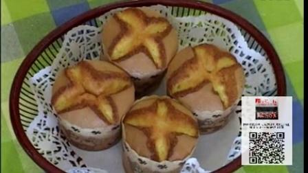 第一集实用蛋糕烤制【歌图蛋糕打印机】