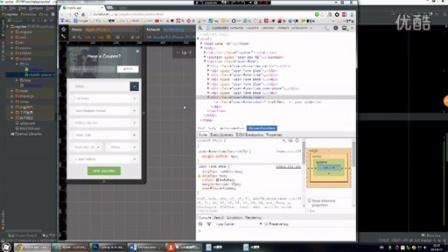 移动web开发(4)PSD to HTML5