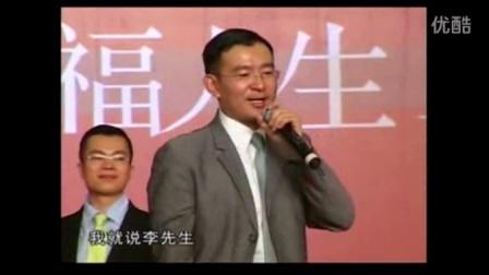 马云 陈安之最新演讲:一切不赚钱的商业模式,都是耍流氓04