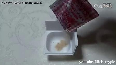 【日本食玩-可食】做两份披萨