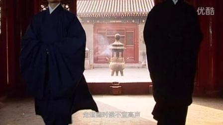 道教礼仪——道教信众进出神殿时的礼仪