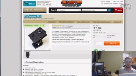 Raspberry Pi Camera Module Streaming to Browser (720p)