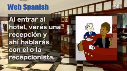 秘鲁旅游情景西班牙语-- En el hotel