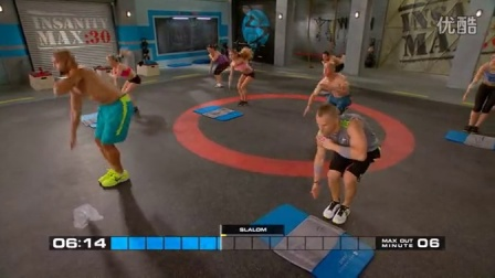 abs Insanity Max 30 - Max Out Abs