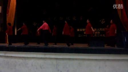 龙陵县 镇安镇老体协2014年重阳节联欢节目《江南桂花香》