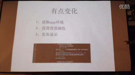 北京GDG Go 语言聚会 part4: 郎爽-使用Golang开发移动端