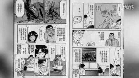 【黑龙姜制作】假面骑士Spirits[zx] 14