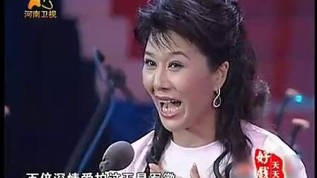 豫剧《 红色娘子军》选段-娘子军来自工农 汪荃珍 演唱