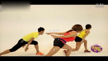 午后减肥瑜伽初级教学视频2013最新10分钟甩油操MP4版本_4