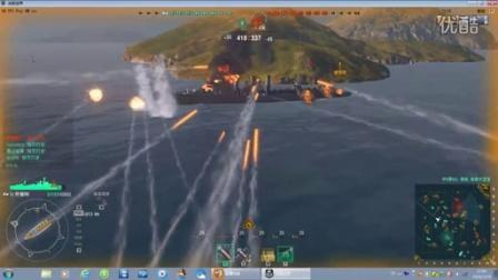 华哥的战舰世界第6期