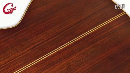 赖康康 莱德里奥 LC-30s 古典吉他(全单)视听