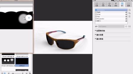 KeyShot渲染教程(三)