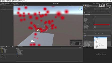 unity3d美术向视频教程_粒子系统概览_18