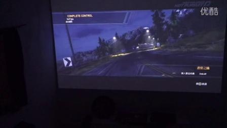 微投影玩极品飞车测试