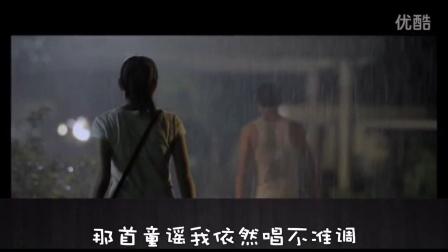 原创歌曲《两小无猜》 MV