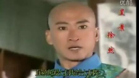 李翊君 - 雨蝶 还珠格格1电视剧版 [mqms]