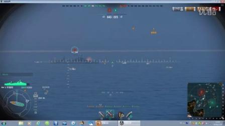 华哥的战舰世界第10期