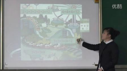 交流讲座《电子白板功能在数学教学中的应用》道里区经验介绍(哈尔滨市首届交互式电子白板应用展示交流活动)