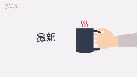 济宁广播电视台生活频道《天天朋友圈》!!敬请期待!!!