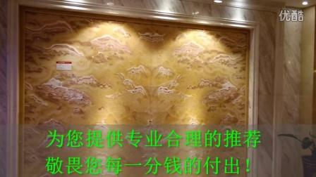 大理石背景墙|石材背景墙|玉石背景墙|武汉瑞成盛世石业