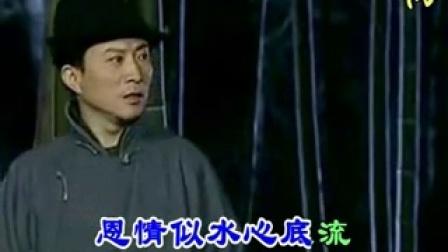 黄梅戏《祝福》叔嫂别(涛声伴唱)