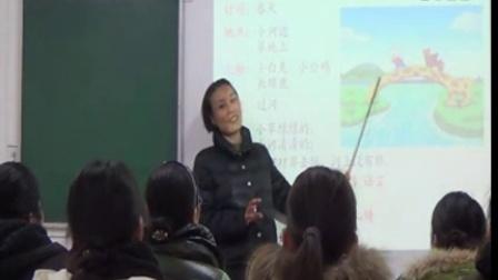 看图写话第1课《过河》教学指导
