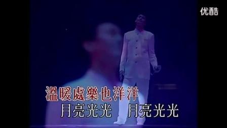 林正英 僵尸道长1插曲 《天涯孤客》郑少秋 演唱会超清版 _标清