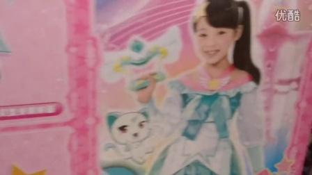 【留姬拍摄】巴啦啦小魔仙之奇迹舞步贝贝装扮套装+贝贝星舞魔法棒+贝贝变身手机