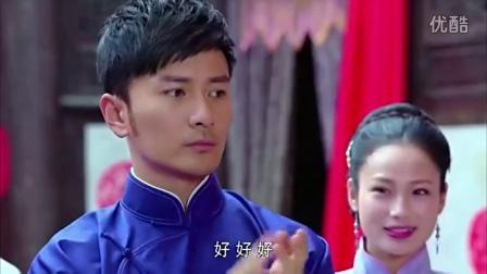 煮妇神探电视剧 贾乃亮李小璐拜堂成亲