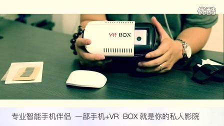 VR  3D私人影院