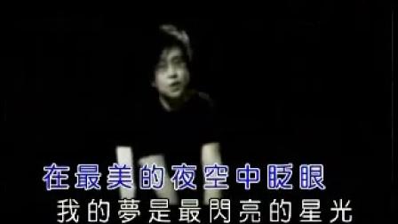 郑智化《别哭,我最爱的人》_标清