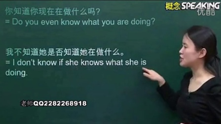 英语音标学习基础入门自然拼..英语音标教学发音大全第2课