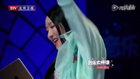音乐大师课 第2季20160227:萨顶顶成泪人!李正康含泪献唱生病外婆《珠穆朗玛》