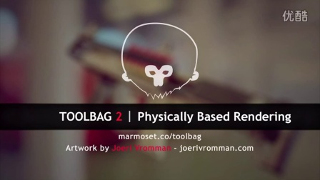 Toolbag 2 - Feature Overview - GDC 2014