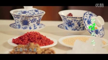 吴忠市美食宣传片《回味吴忠》