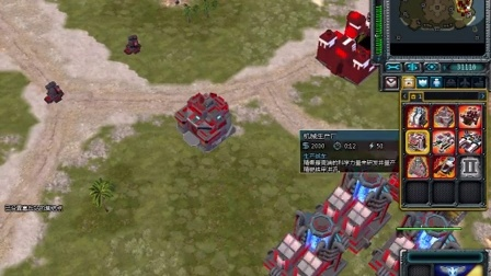 《【今年元宵特别坑】红警3龙霸天下MOD实况:EP7(上)天朝步兵依旧平A帝国。》