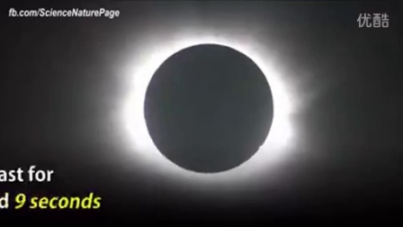 Total solar eclipse from https://www.facebook.com/ScienceNaturePage
