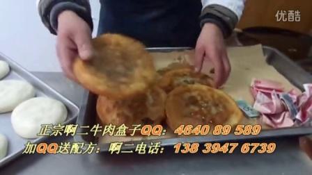 牛肉饼的做法大全      牛肉馅饼的做法大全      馅饼的做法大全   牛肉盒子怎么和面